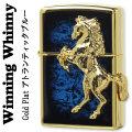 ZIPPO(ジッポー)ライター 馬ウィンニングウィニーゴールドプレート アトランティックブルー画像