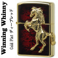 ZIPPO(ジッポー)ライター 馬ウィンニングウィニーゴールドプレート ディープレッド画像