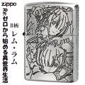 zippoRe:ゼロから始める異世界生活ー銀サテン古美 B柄画像