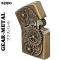 ZIPPO/アンティーク調ギアメタル GEAR METAL  ブラスバレル画像
