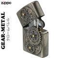 zippo(ジッポーライター) アンティーク調ギアメタル GEAR METAL クロームバレル 画像