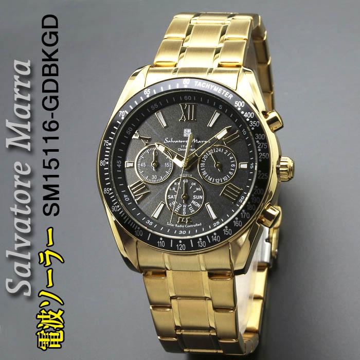 サルバトーレマーラメンズ電波ソーラー腕時計SM15116-GDBKGD画像