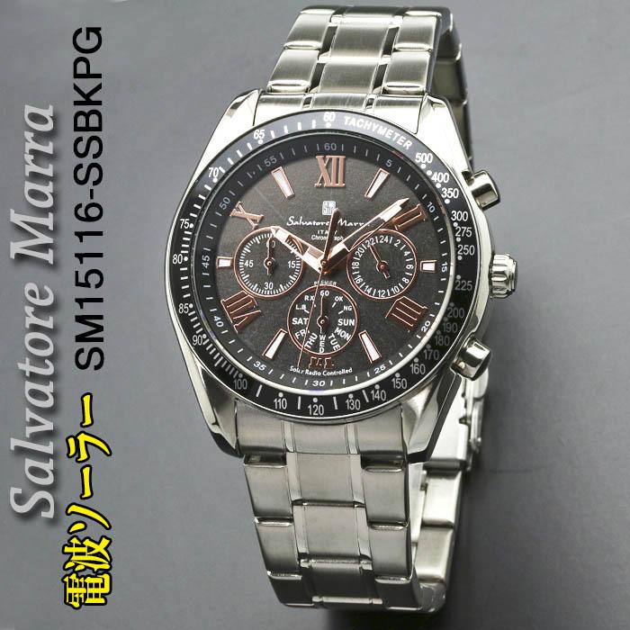 サルバトーレマーラメンズ電波ソーラー腕時計SM15116-SSBKPG画像