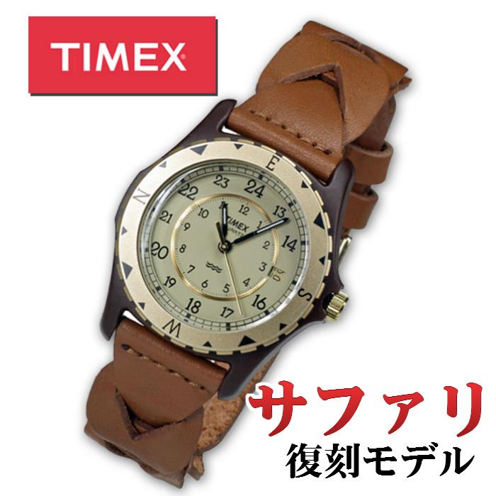 タイメックス サファリ TIMEX Safari 復刻モデル 腕時計画像