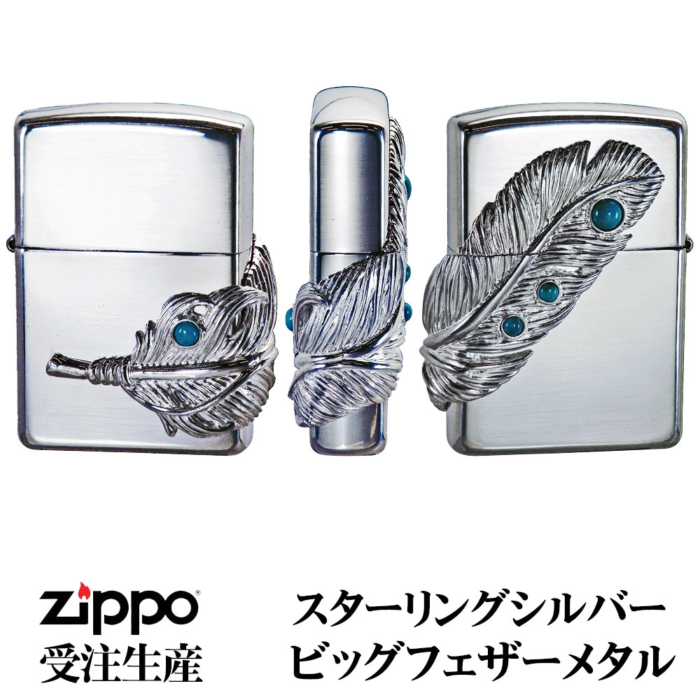 zippo(ジッポーライター)スターリングシルバー ビッグフェザーメタル画像