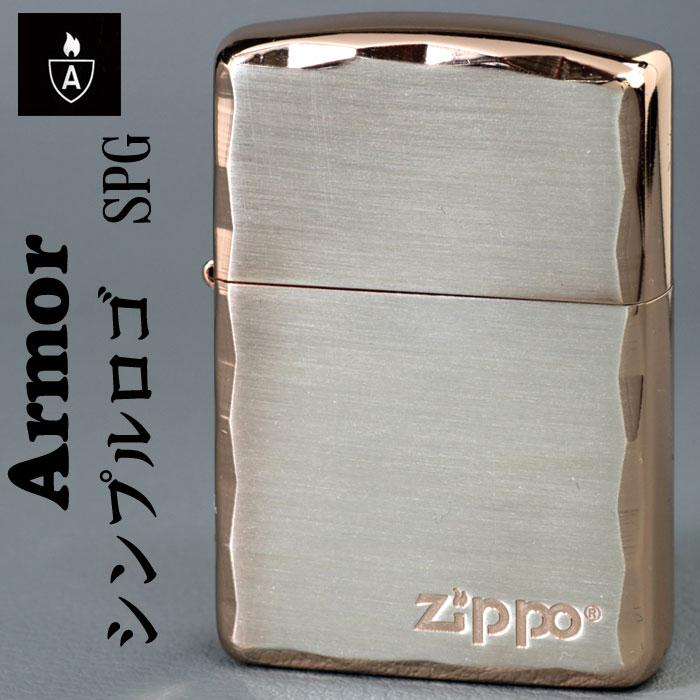 zippo(ジッポーライター)アーマー シンプル ロゴ ZIPPOロゴ入り ピンクゴールド画像