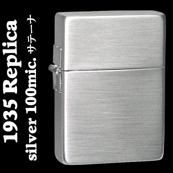zippo(ジッポーライター)1935レプリカ シルバー100ミクロン サテーナ仕上げ 画像