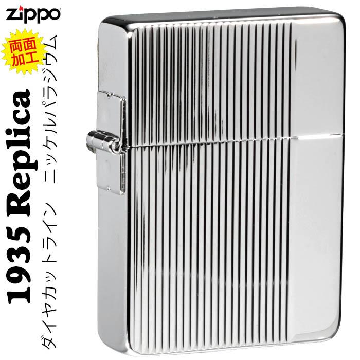 zippo1935年復刻レプリカ ダイヤカットラインニッケルパラジウム画像