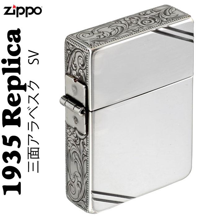 zippo1935年復刻レプリカ サイド三面アラベスク彫刻ニッケル古美画像