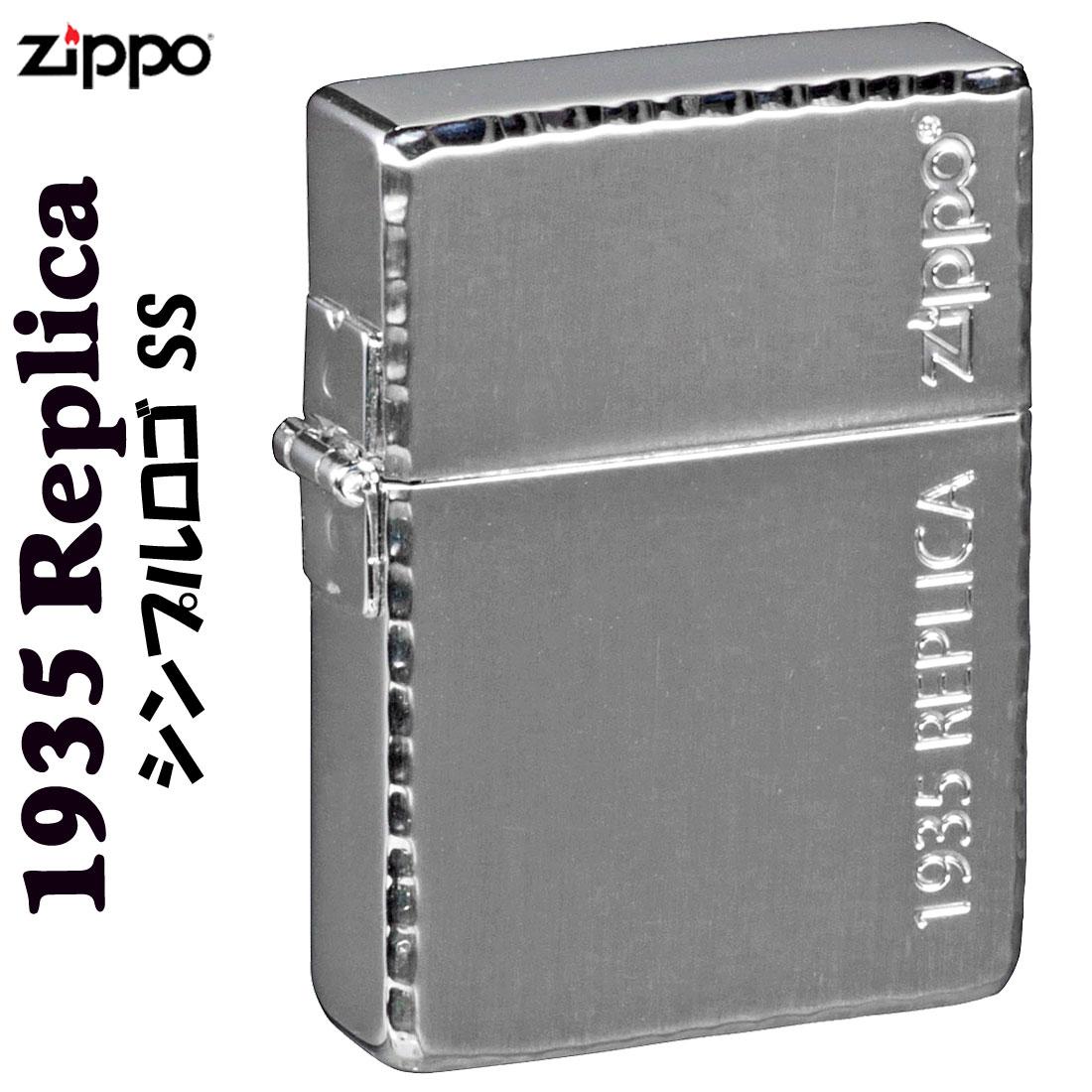 ZIPPO/1935年レプリカ シンプル ロゴ ZIPPOロゴ入りSS シルバー縦サテーナ画像