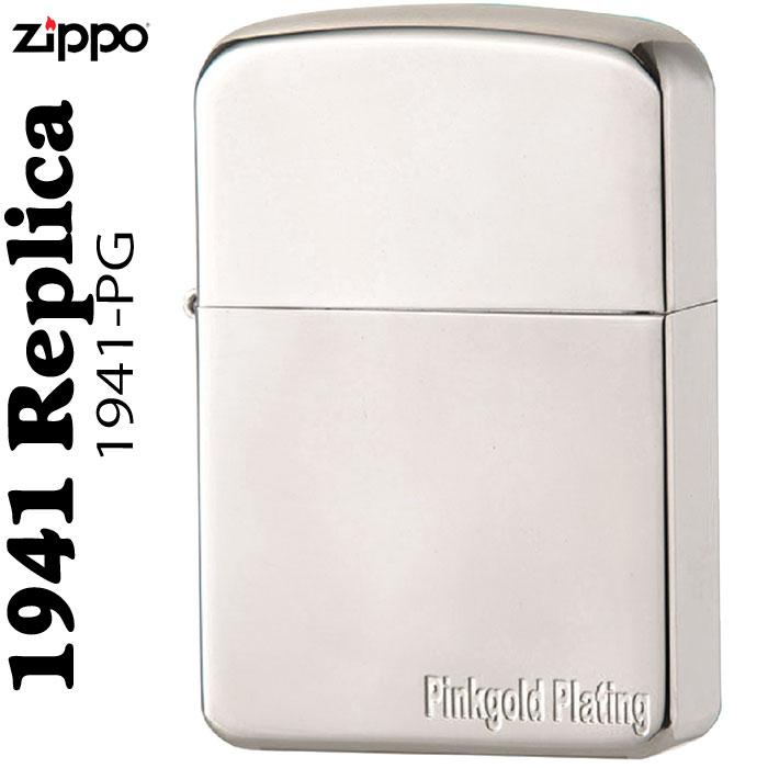 zippo(ジッポーライター)1941年復刻レプリカ ピンクゴールドプレート画像