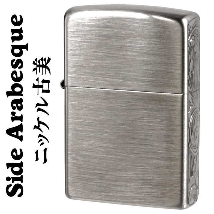 zippo(ジッポーライター)202サイドアラベスクデザインニッケル古美画像