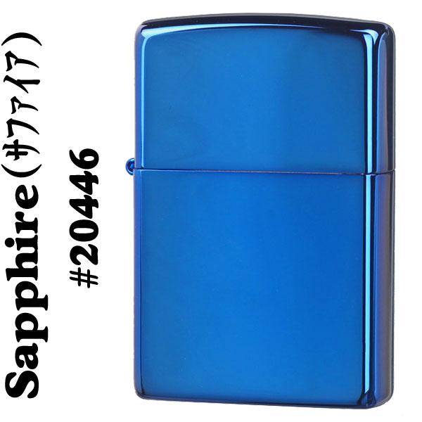 【ZIPPO】ジッポ ライターブルーサファイアジッポーライター画像