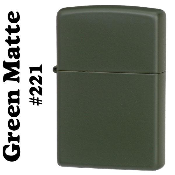zippo(ジッポーライター)Green Matte グリーンカラーマットジッポー #221画像