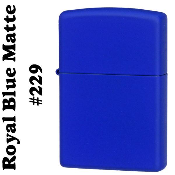 zippo(ジッポーライター)Royal Blue Matte ローヤルブルーカラーマットジッポー #229画像