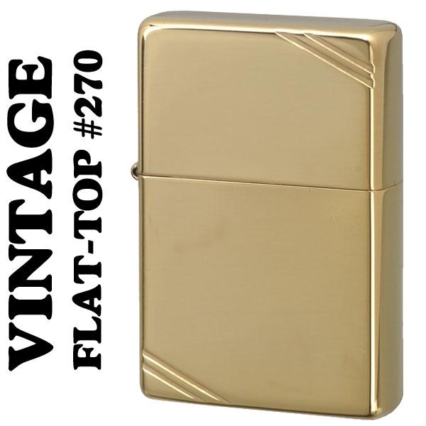 zippo (ジッポーライター) フラットトップビンテージ ・ハイポリッシュブラス(ラインあり) 1937 #270