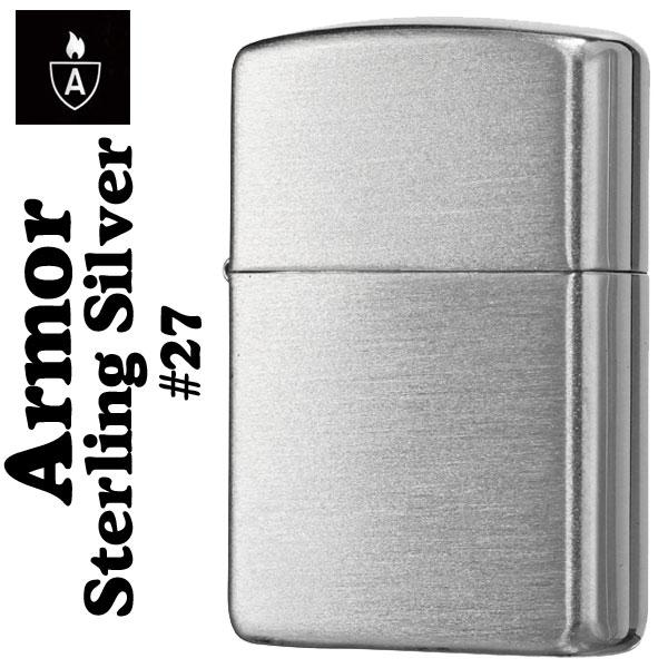 【zippo】ジッポ アーマー スターリングシルバー NO.27(純銀 サテン仕上げ)画像