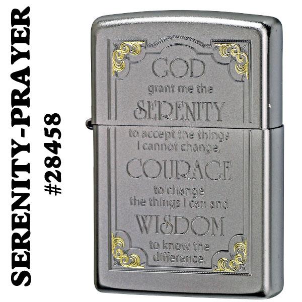 zippo(ジッポーライター)SERENITY-PRAYER セレニティ プレイヤー #28458 Satin Chrome画像