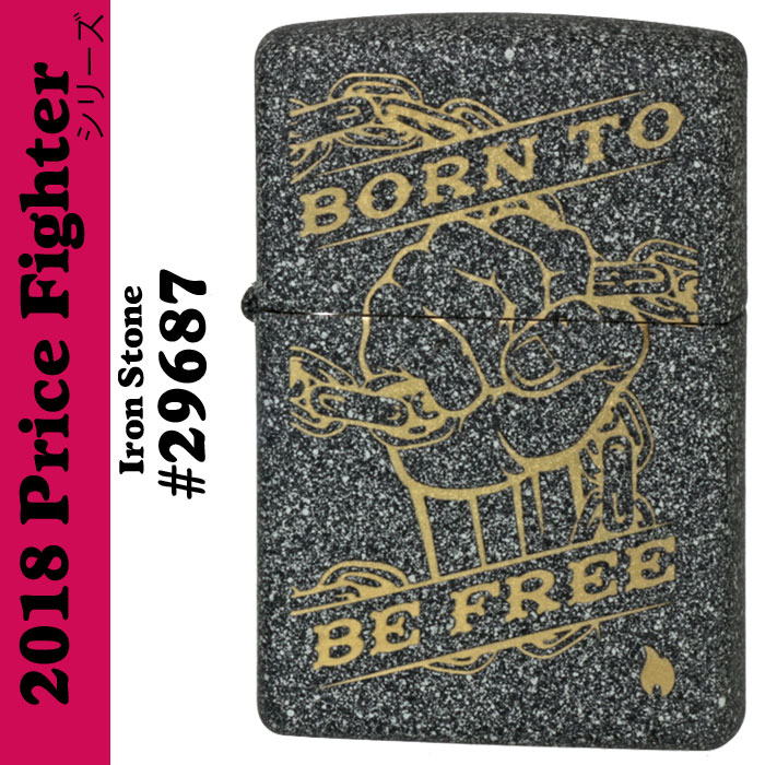 Zippo Price Fighter2018 Fist Chain Born Free アイアンストーン(29687)画像