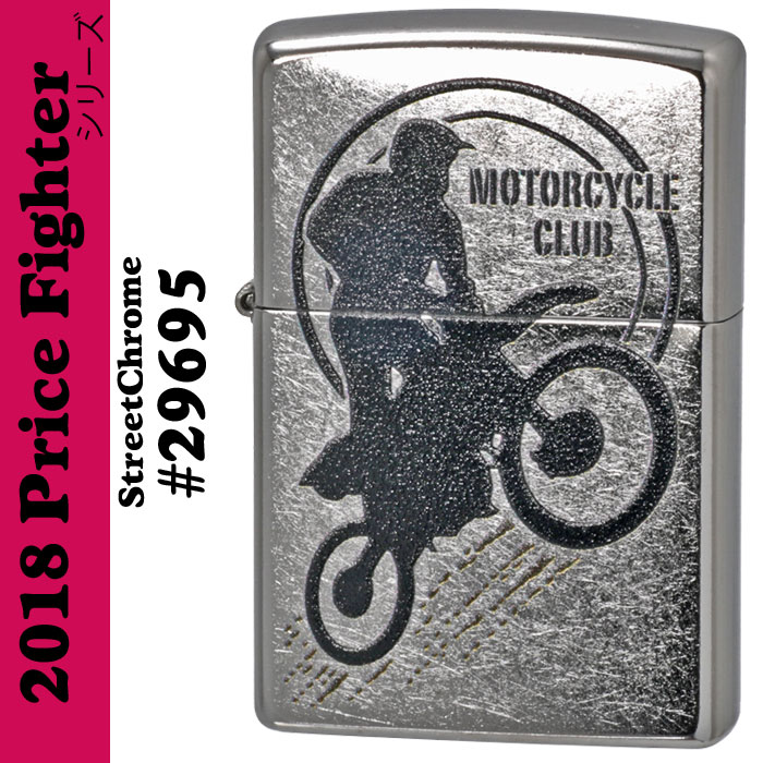 Zippo Price Fighter2018 MOTORCYCLE ストリートクローム(29695)画像