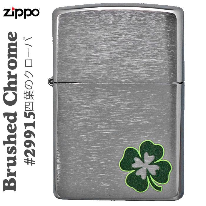 zippo(ジッポーライター)Price Fighter2019 #29915 四葉のクローバー Brushed Chrome画像