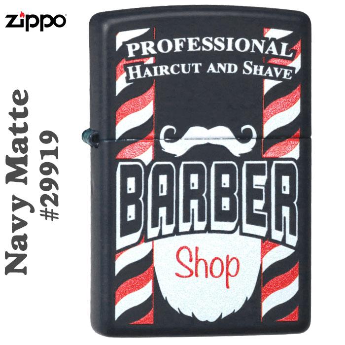 zippo(ジッポーライター) Zippo Price Fighter2019 #29919 Navy Matte画像