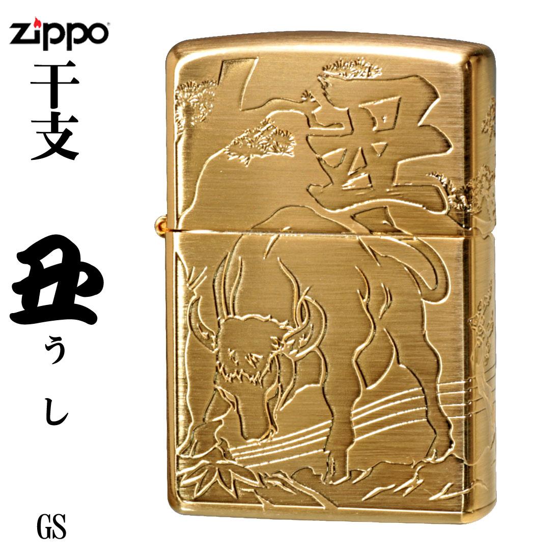 zippo(ジッポーライター)令和三年度干支「丑」  完全受注生産モデル 2GS-OX画像
