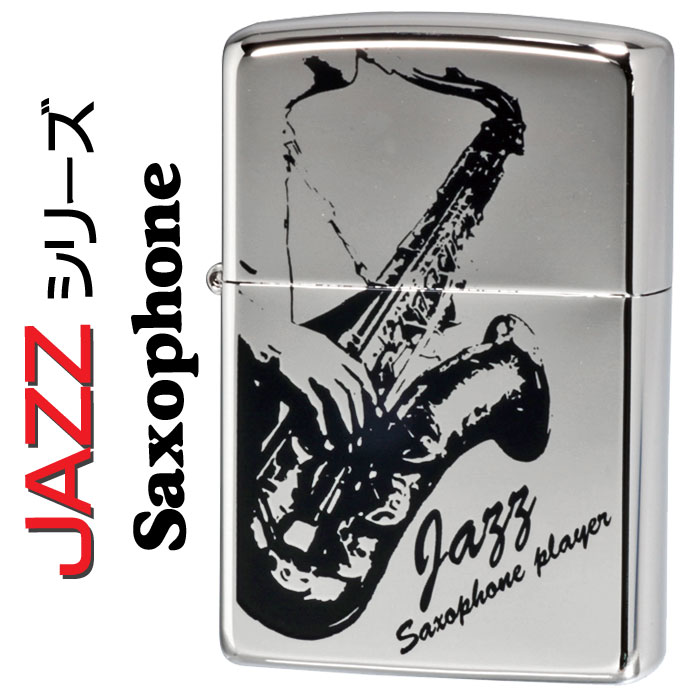 zippo(ジッポーライター)JAZZ サックス ニッケルミラー画像