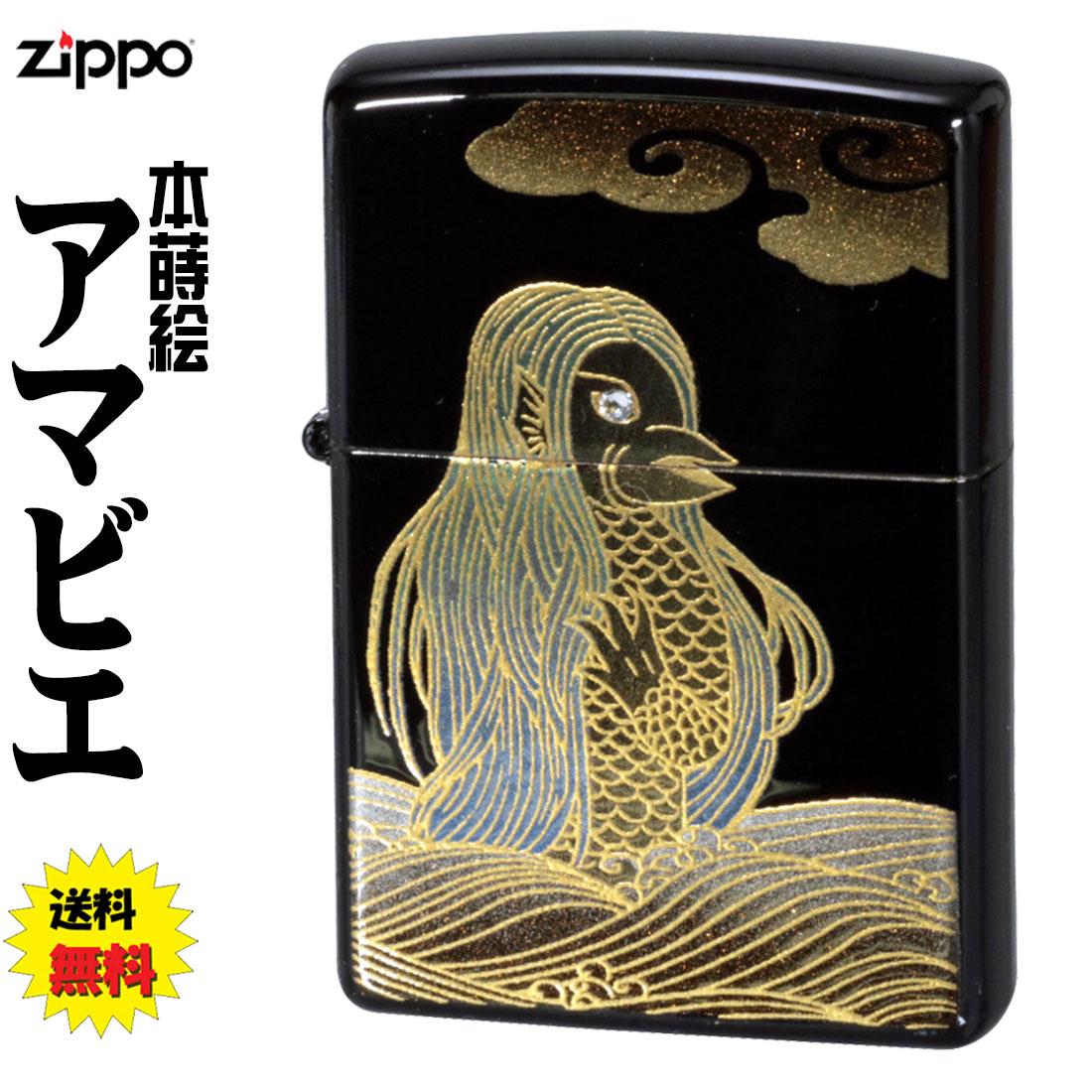 ZIPPO/本金蒔絵 アマビエ 全面漆塗り スワロフスキー貼り画像