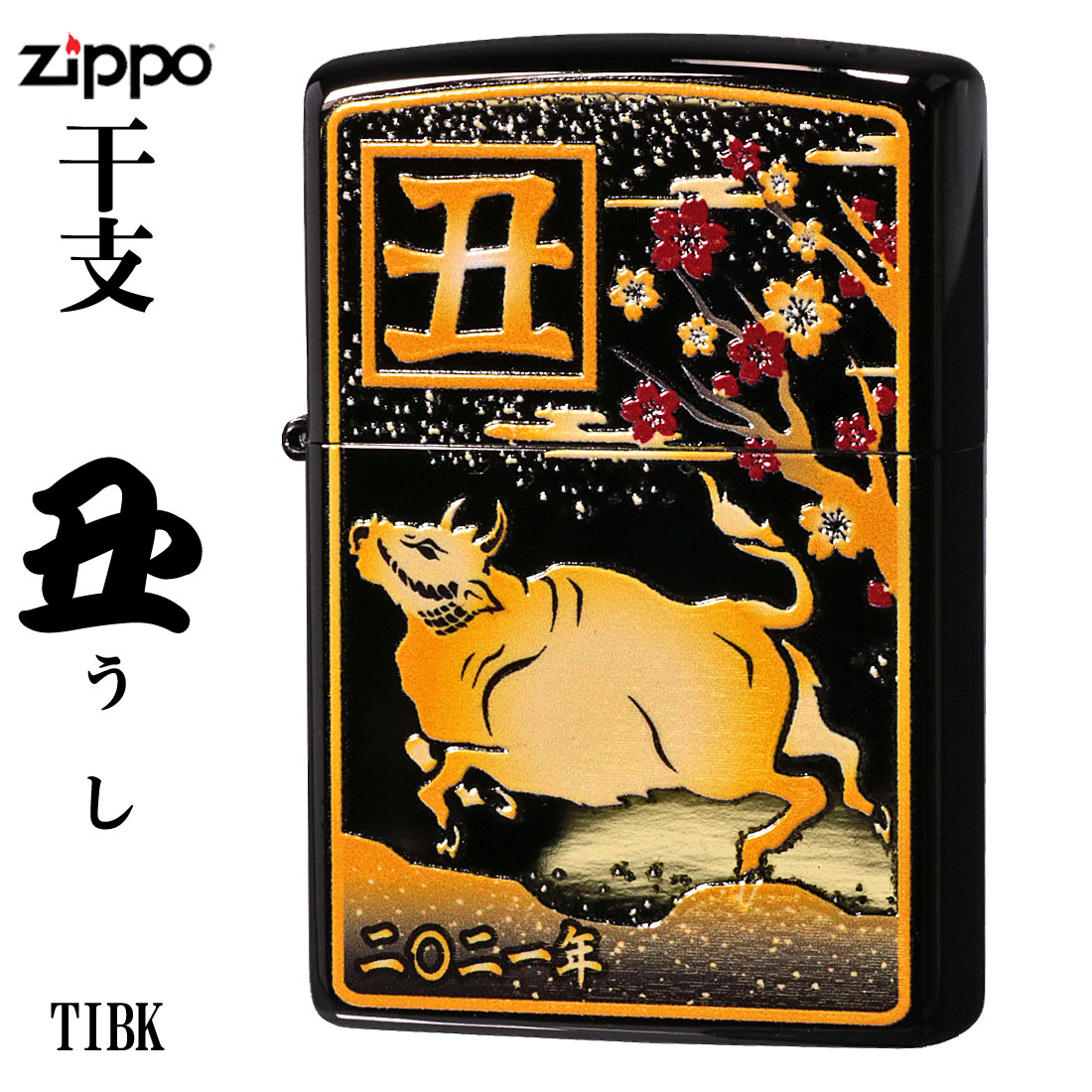 zippo(ジッポーライター)令和三年度干支「丑」  完全受注生産モデル 2TIBK-OX画像
