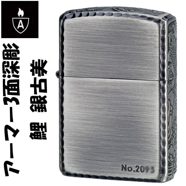 zippo(ジッポーライター)アーマー3面深彫エッチング&リューター鯉アンティークシルバー(B)画像