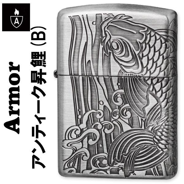 zippo(ジッポーライター)アーマーシルバーアンティーク昇鯉(B) 画像