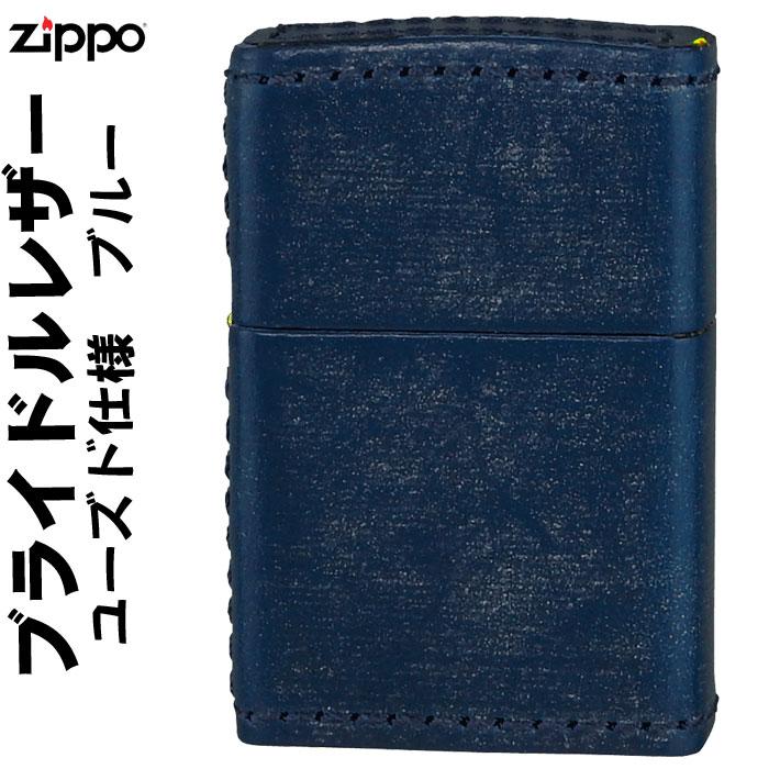 zippo(ジッポーライター)革巻き ブライドルレザー 本牛革巻きユーズド加工 BL ブル-画像