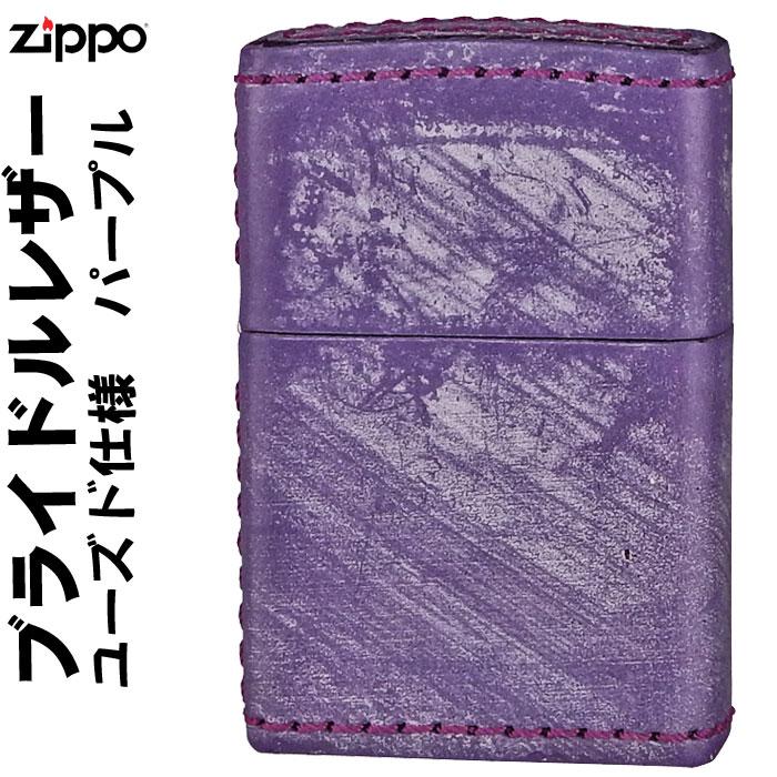 zippo(ジッポーライター)革巻き ブライドルレザー 本牛革巻きユーズド加工 PP パープル画像