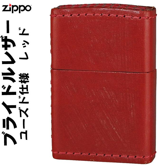 zippo(ジッポーライター)革巻き ブライドルレザー 本牛革巻きユーズド加工 RD レッド画像