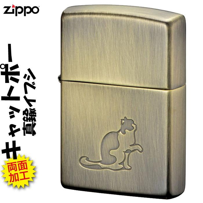 zippo(ジッポーライター)大人気 猫柄 キャットポーBS 真鍮いぶし画像