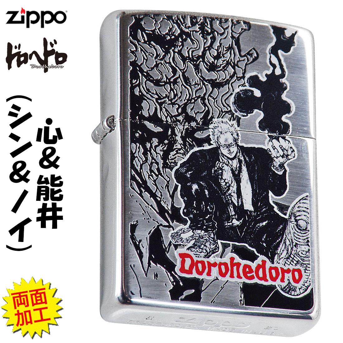 ZIPPO/ドロヘドロ  心&能井画像