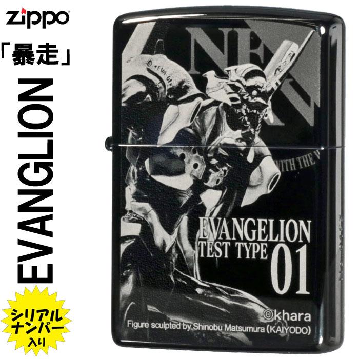 zippo(ジッポーライター)ヱヴァンゲリヲン 初号機「暴走」 画像