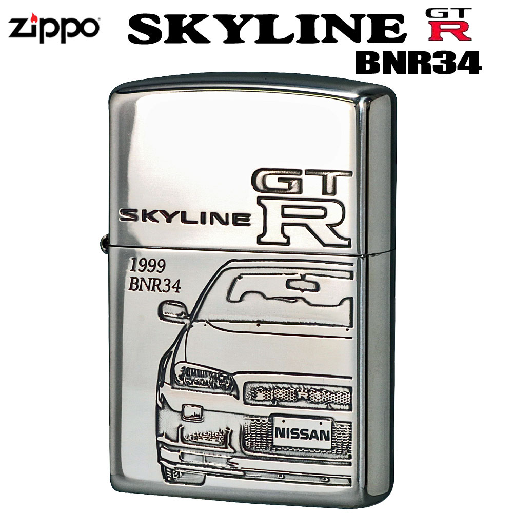 zippo(ジッポーライター) 三代目スカイラインGT-R 1989年~/ZP GT-R [BNR34]画像
