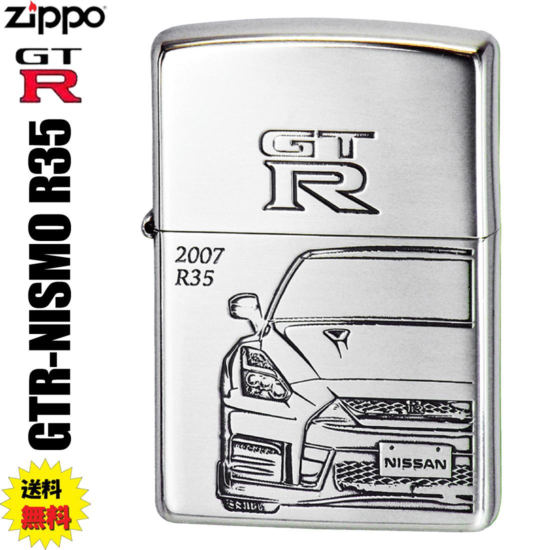 ZIPPO/NISSAN GT-R NISMO [ R35 ]  限定 日産公認 シルバーイブシ シリアルナンバー入り画像