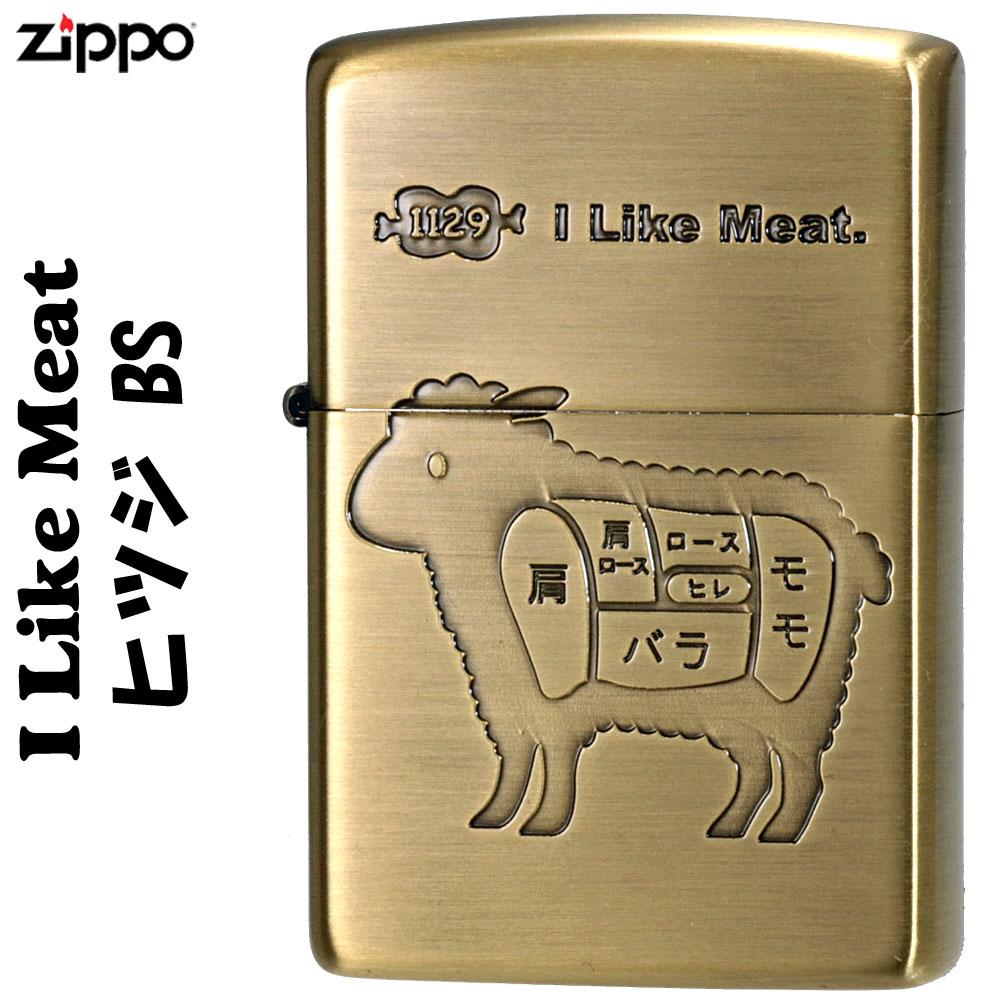 zippo(ジッポーライター)アイ ライク ミートヒツジ ブラス BS画像