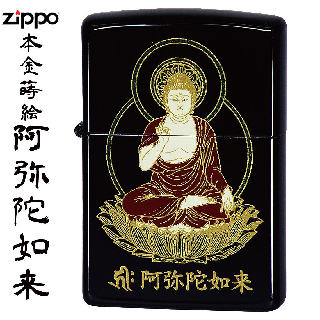 zippo (ジッポーライター)本金蒔絵   阿弥陀如来 漆塗 仏像シリーズ 画像