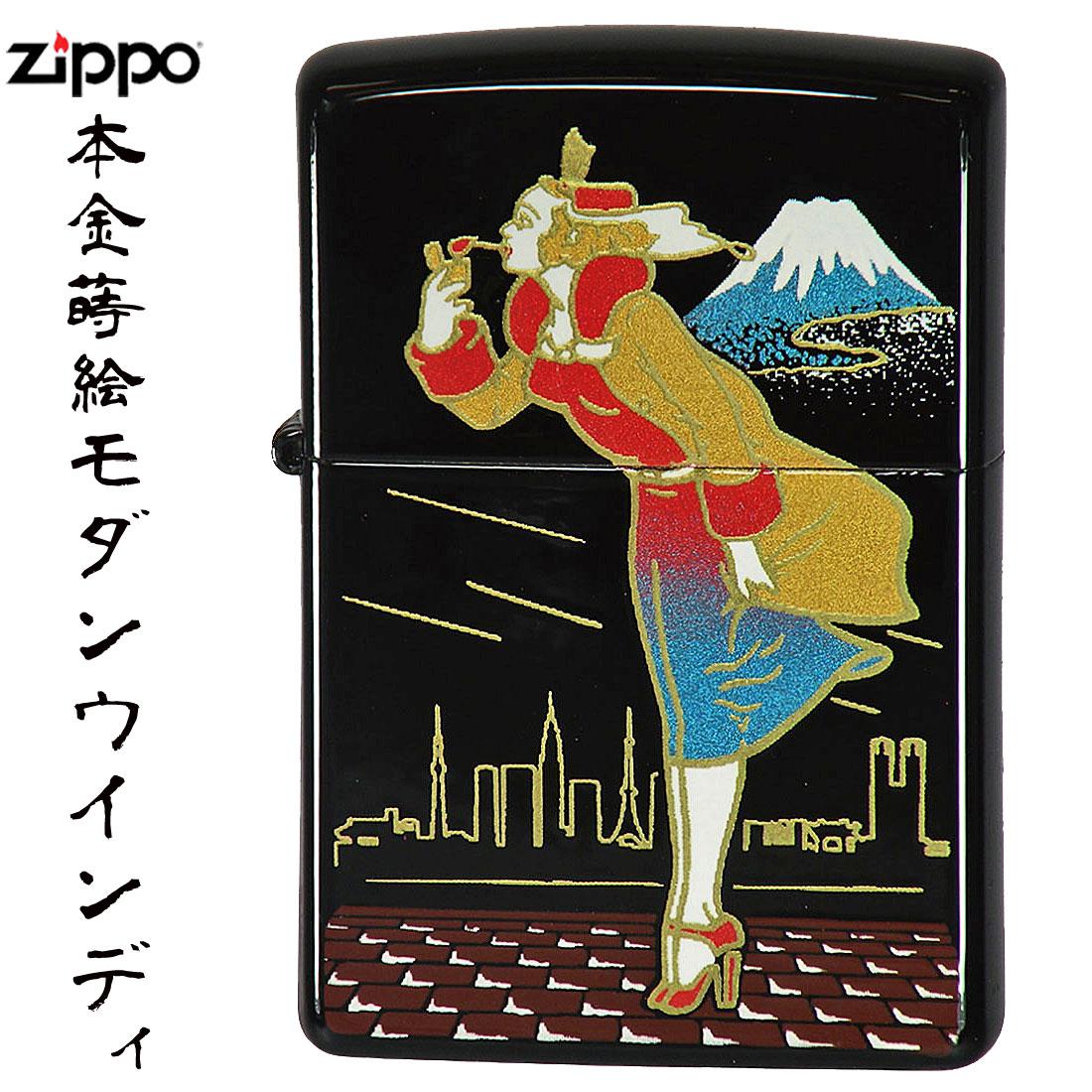 ZIPPO/本金蒔絵  モダンWINDY ウインディー・今昔シリーズ 画像