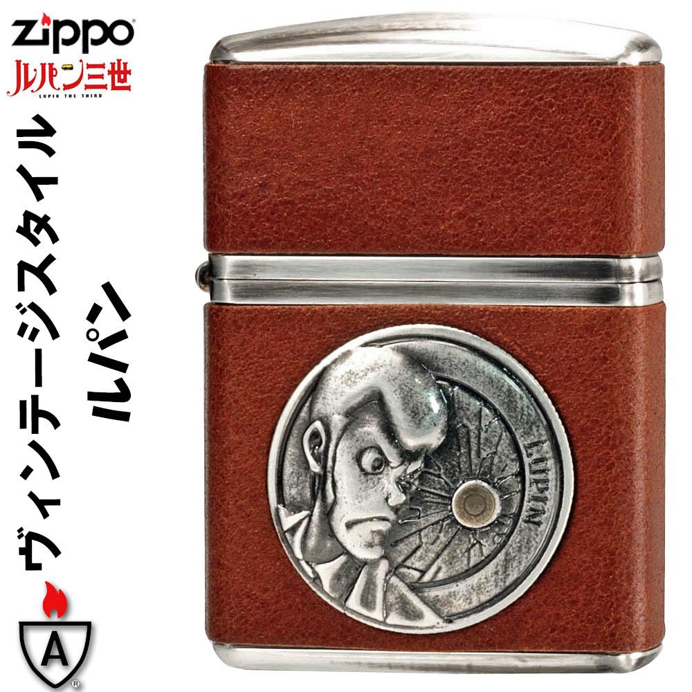 zippo アーマー ルパン三世 ヴィンテージ・スタイル ルパン  メタル加工画像