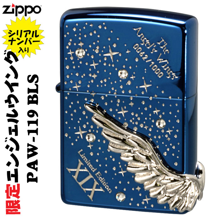 ZIPPO/限定 エンジェルウィング イオンラピスブルー 彫刻 エッチング メタル PAW-119BLS画像