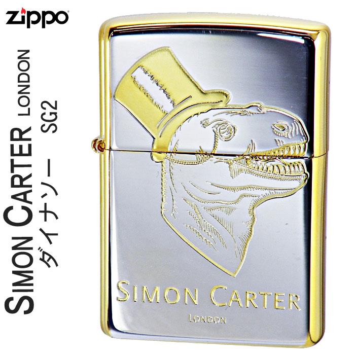 ZIPPO( ジッポー ライター) SIMON CARTER サイモンカーターDinosaur(ダイナソー) SG2画像