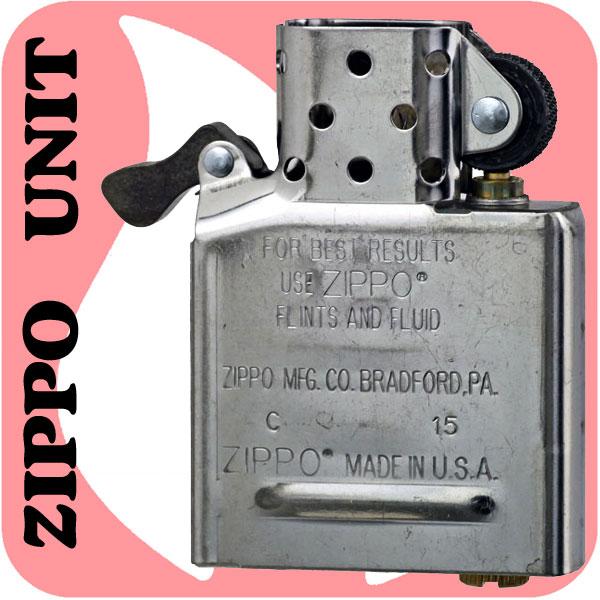 ZIPPO(ジッポ)ライター 専用インサイドユニット 画像