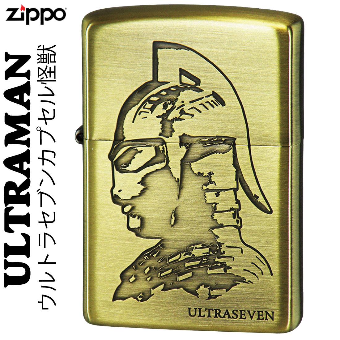 ZIPPO/ウルトラセブン カプセル怪獣 BS古美 UTR-E画像
