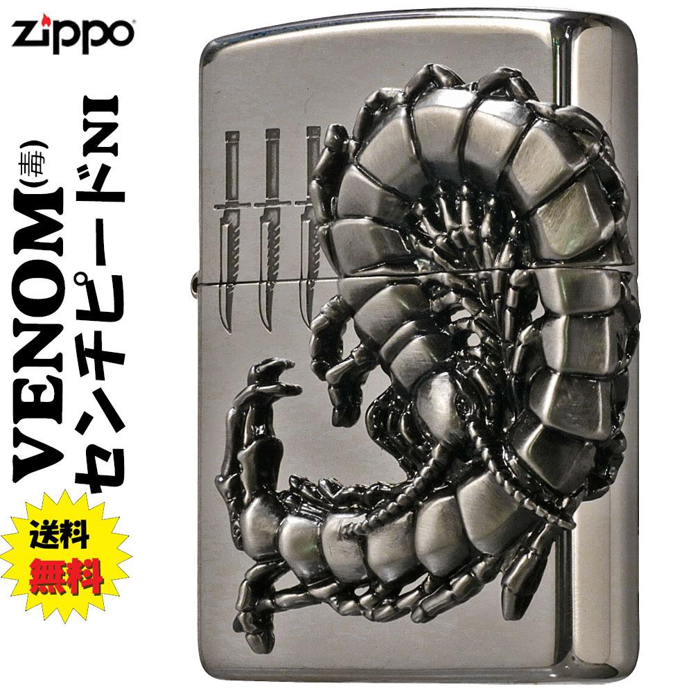 zippo (ジッポーライター) ヴェノムvenom(毒) アダー(毒ヘビ)