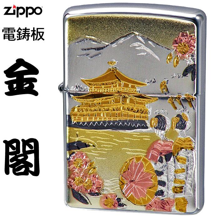 zippo ジッポーライター 和板 金閣 和柄画像